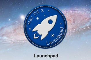 MAC OS X狮子启动图标png矢量图免费下载 pdf格式 编号16067190 ...