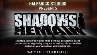 r_^绗b#v=-remain shadows