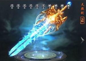 战神2圣剑神罚攻略:[3]克罗托的挑战