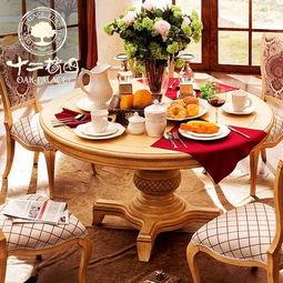 ...圆形美式乡村 餐桌价格,图片,品牌信息 齐家网产品库