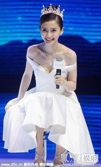 Angelababy穿白裙小秀事业线 戴皇冠气质似公主