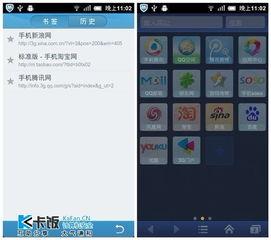 智能语音时代 腾讯率先发布手机QQ浏览器语音版