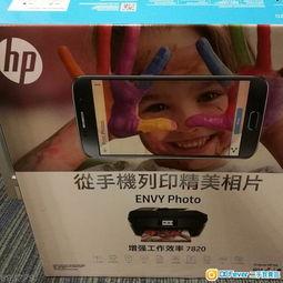 ... 全新 HP ENVY Photo 7820 多合一打印机