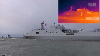 ...舰队遭专业红外摄影机拍摄