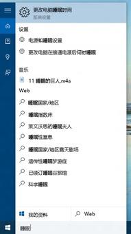 Windows10升级助手使用教程