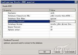 ...nner中监控Oracle数据库