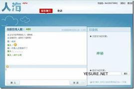 如何查看QQ的登录情况?