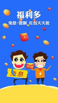借钱快车app下载 借钱快车软件下载v1.5.2 7230手游网