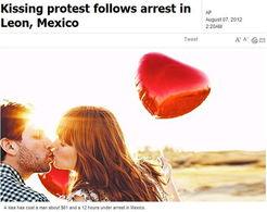 墨西哥一男子亲吻女友被捕 引集体接吻抗议活动