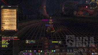 魔兽世界7.0恶魔术神器任务流程 魔兽世界7.0恶魔术神器任务攻略 牛游...