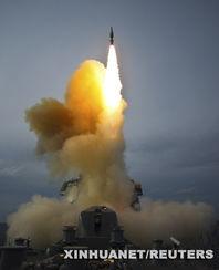 零号实验舰-...舰对空导弹拦截试验失败