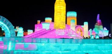 ...8届哈尔滨冰雪大世界12月21日试开园