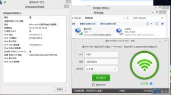 ...DHCP ip地址分配 另附 误删除恢复软件绿色版 远景论坛 微软极客社区