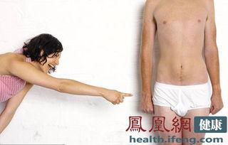 揭秘中国男人正常勃起标准