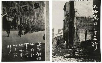在抗战时期,官僚资本主义对民族工商业的打击主要表现在 A. 法币政...