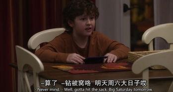 英文网名 摩登家庭 S01E19 钻被窝 英语怎么说