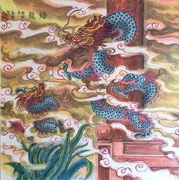 求中国古代神话传说和西方神话的龙的种类,要有图片和部分简介的