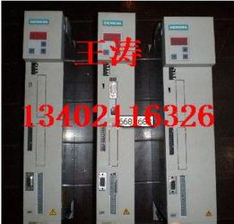 6SE7021 0TP50维修 上海西门子直流调速器维修公司