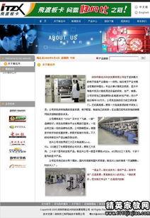 南通成功招聘网网页设计工程师人才招聘网公布