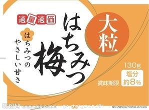 米饭粒logo-大粒标签广告图片