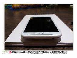 ...屏音乐旗舰机 HTC G21沈阳仅售3120元-大屏音乐旗舰机 G21沈阳仅...