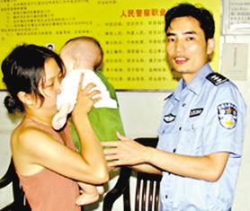 抱着民警送回的儿子,孩子的母亲喜极而泣.-狠心父亲卖掉亲生儿竟...