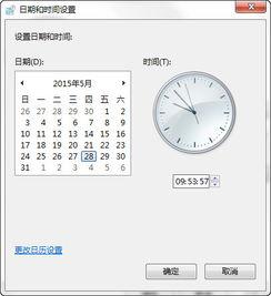 如何修改文件夹创建日期