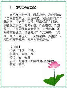 关注我们,妥妥的!   南京招考·高考帮 QQ群号码:   南京招考·中...