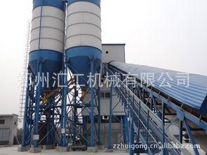 郑州汇工机械有限公司作为专业的工程混凝土搅拌楼|商砼站|混凝土搅...