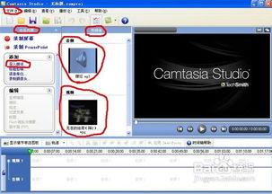 怎么样把音乐等音频文件上传到视频网站