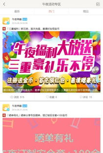 2018黄播直播app下载 2018黄播裸播平台下载v3.0.0 安卓版 2265安卓...