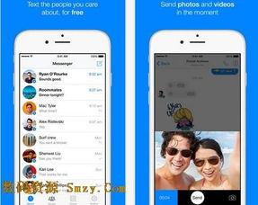 r_^绗b#v=-Messenger App还可以分享照片和视频,你可以拍摄视频,捕捉自拍或...