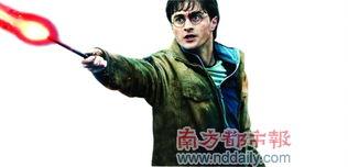 """""""哈利・波特""""系列的终结篇《哈利・波特与死亡圣器(下)》(..."""