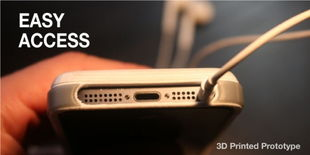 adf4350失锁-最后,与所有的手机配件一样,PUSH也面临着