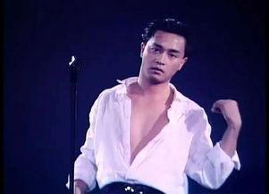 张国荣唱哭了的演唱会是哪一场 绝美演绎风继续吹