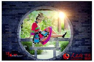 妹子有水的动态-...濯水代言人评选活动图片-谁是中国最美土家妹 明晚濯水巅峰对决
