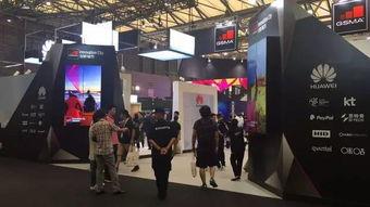 2017世界移动大会 上海 MWC上海 昨日开幕 开展首日现场盛况