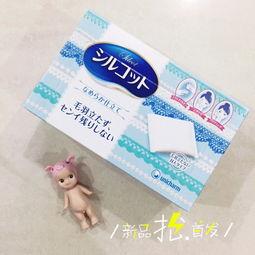 日本尤妮佳silcot新款省水化妆棉??升级成82枚一盒