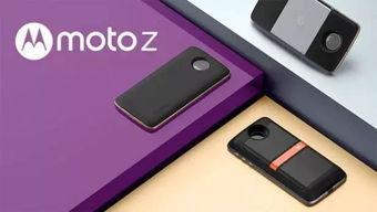 ...Smart Surface(摩磁触点),从而可以使智能模块扩展手机功能,...
