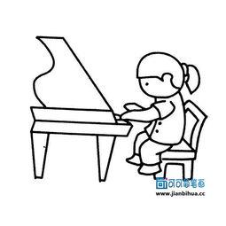 弹钢琴的小女孩简笔画