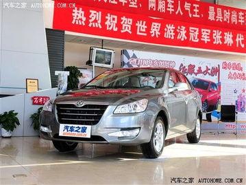 六尊-青岛地区,青岛热电汽车销售有限公司4S店提供了很多附加增值性服...