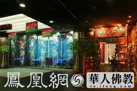 素食联盟 时尚生活的引导者 北京素食餐厅荷塘月色