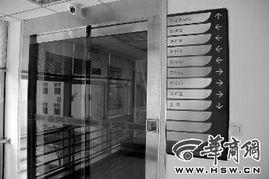 ...将室、按摩室、棋牌室的指示牌-陕西洋县供电公司办公楼内设按摩室...