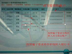 重庆时时彩012路走势图