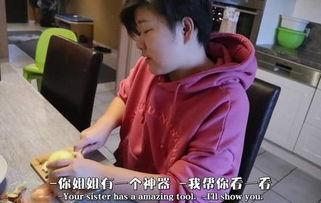 我的中国老婆在德国为俄罗斯德国家人做德国菜 part2 搞笑视频 阿福...