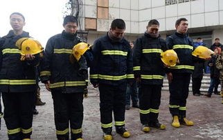 哈尔滨大火遇难消防员回乡下葬 抚恤金超200万