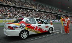 10月12日,北京金港国际赛车场将迎来一次集赛车与娱乐相结合的盛宴...
