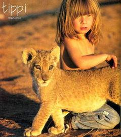 法国 丛林女孩 与动物亲密照被指作假