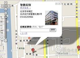 一张地图走天下 新版google地图搜索试用