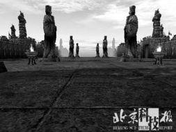 秦皇迷墓-考古队发现的